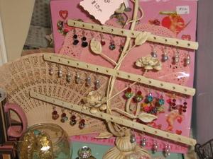 Shop_bunny_014